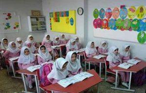 معاون آموزش ابتدایی وزارت آموزش و پرورش:ممنوعیت اخذ وجه برای ثبت نام در مدارس دولتی
