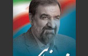 بابک طهماسبی رییس ستاد اصلاح طلبان حامی دکتر محسن رضایی در خوزستان :ستاد مرکزی اصلاح طلبان را طی یکی دو روز آینده در اهواز راه اندازی خواهیم کرد و احکام ستادهای شهرستان ها را نیز طی دو روز آینده منتشر خواهیم نمود