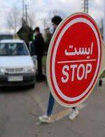 اعمال محدودیت در شهرهای قرمز و نارنجی خوزستان